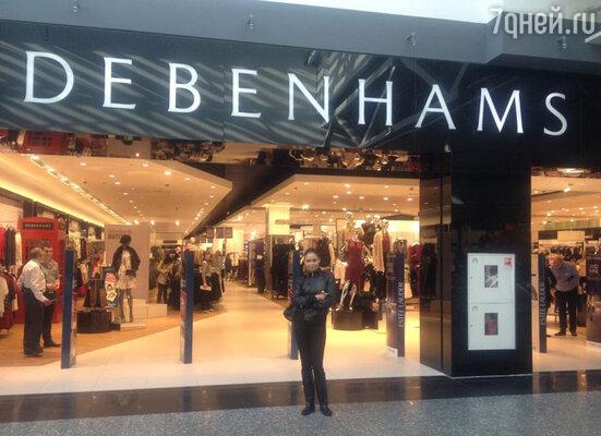 Знаменитая спортсменка и телеведущая Ляйсан Утяшева посетила недавно открывшийся британский универмаг «Debenhams»