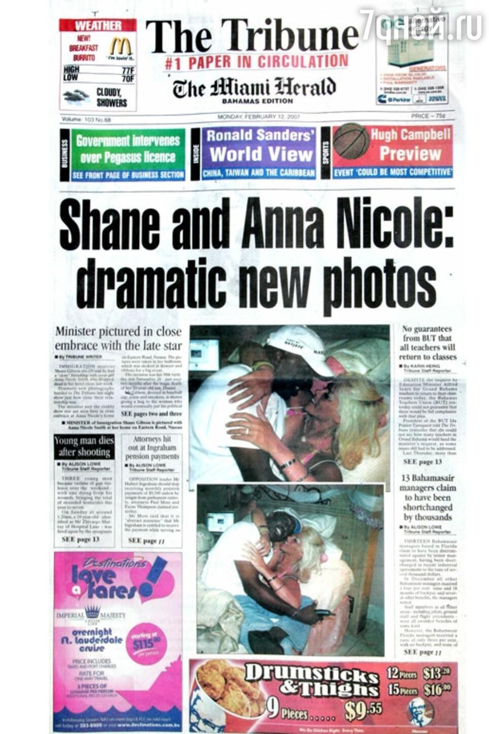 Выпуск газеты с фотографиями Анны Николь Смит и министра иммиграции Багамских островов