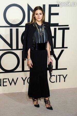 Оливия Палермо в элегантном черном костюме, состоящем из жакета, длинной юбки  и топа
