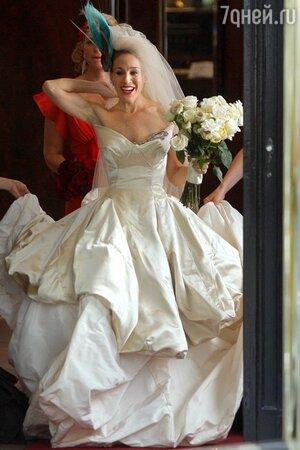 Сара Джессика Паркер в платье от Vivienne Westwood в фильме «Секс в большом городе»
