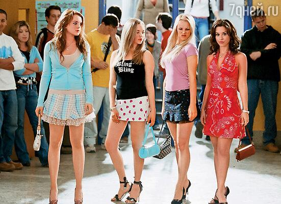 На церемонии MTV они все вместе получили приз за лучший актерский ансамбль. (Кадр из фильма «Дрянные девчонки». Слева направо: Линдсей Лохан, Аманда Сейфрид, Рэйчел МакАдамс, Лиззи Каплан, 2004 г.)