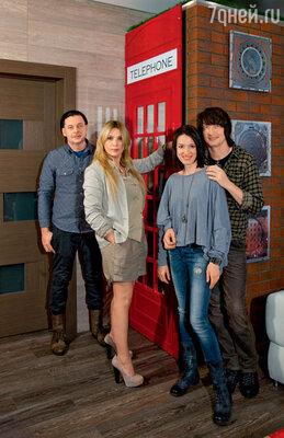 Ая с участниками группы «Город 312» Леоном, Машей и Димом