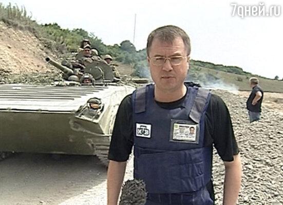 Кадр из фильма «В августе 2008-го...»