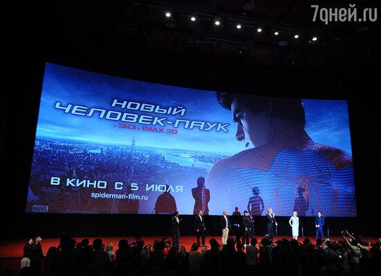 Во время премьеры фильма «Новый Человек-паук» режиссера Марка Уэбба в кинотеатре «Октябрь»
