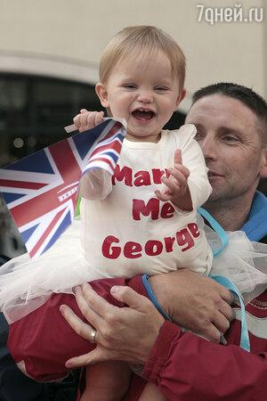 Жители Сиднея встречают принца Джорджа