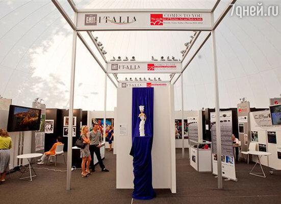 В московском парке культуры и отдыха «Сокольники» прошла выставка «Italia Comes To You»