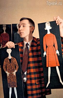 Начинающий модельер. 1964 г.