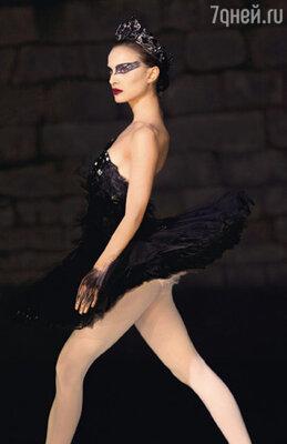 Кадр из картины «Черный лебедь»
