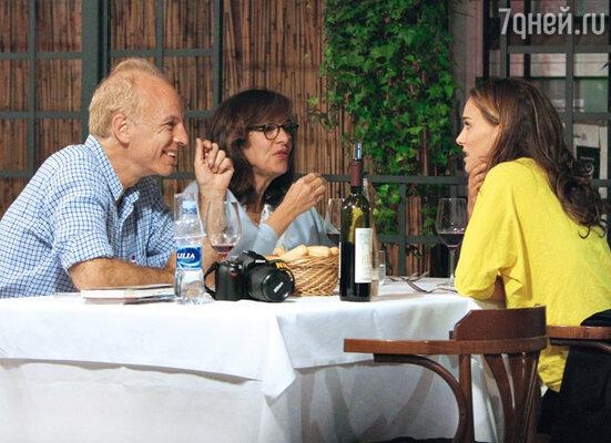 Ужин с родителями в Венеции. Сентябрь 2010 г.