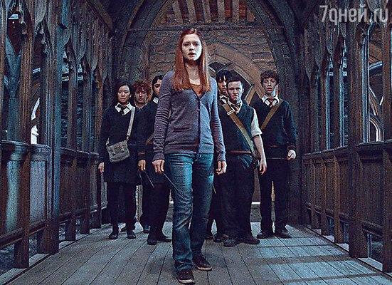 Кадр фильма «Гарри Поттер и Дары Смерти»