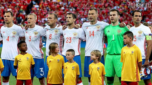 Сборная России по футболу 2016