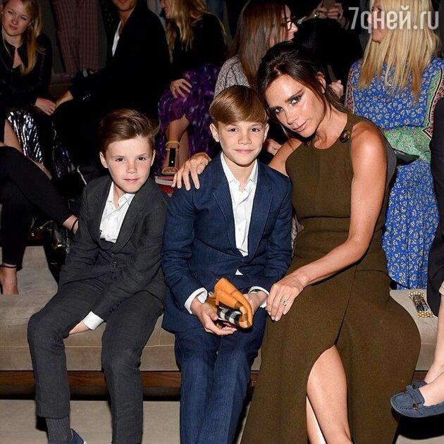 Виктория Бекхэм с детьми