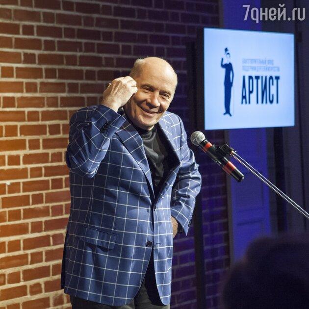 Александр Филиппенко