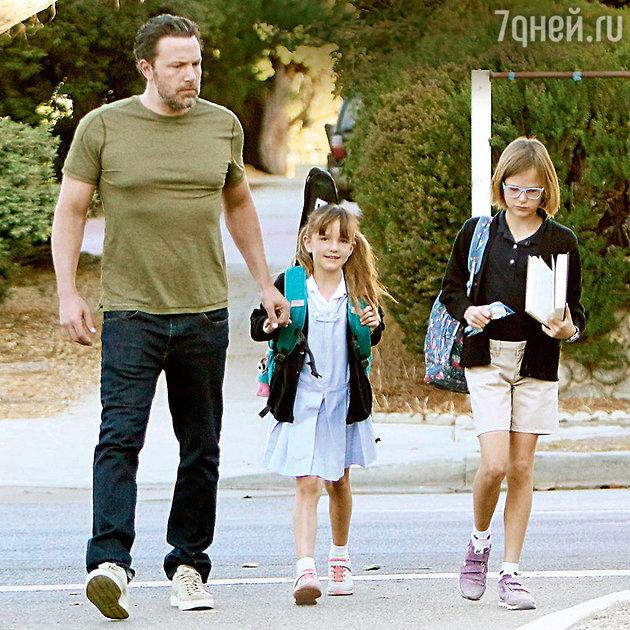 Бен Эффлек на прогулке с дочками Серафиной и Вайолет. 2016 г.