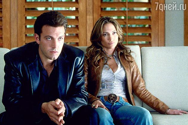 Бен Эффлек со своей бывшей подругой Дженнифер Лопес