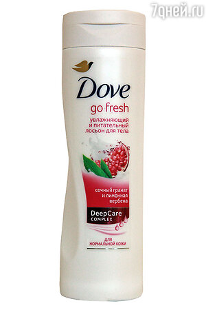 Лосьон для тела с натуральными экстрактами граната от Dove