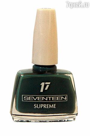 Лак для ногтей Supreme от Seventeen