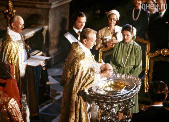 Крещение кронпринцессы Швеции Виктории