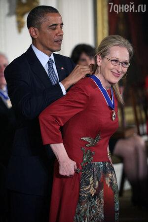 Барак Обама и Мэрил Стрип