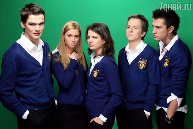 Сериал «Закрытая школа»