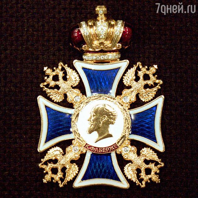 «Орден Фаберже»