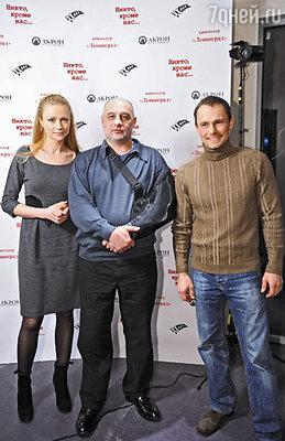 Режиссер Сергей Говорухин и актеры Сергей Шнырев и Мария Миронова