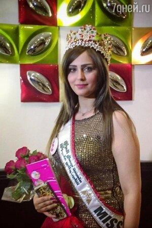 Мисс Ирак