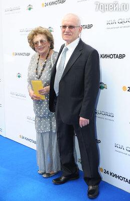Александр Митта с супругой