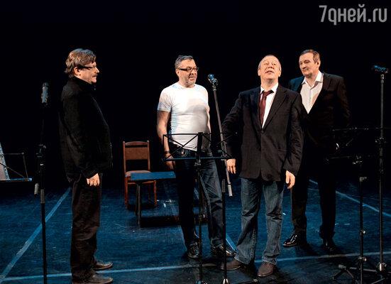 В концертной программе приняли участие Андрей Ургант и Аркадий Коваль