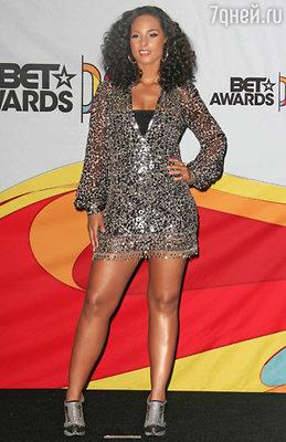 Лучшая R&B-певица Алиша Кис