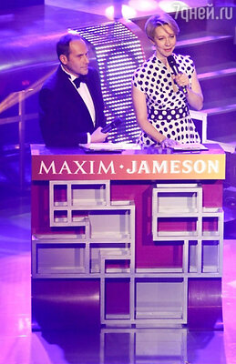 �������� ��������� �������� ������ ������������ ������ �������� ������ MAXIM Jameson 2013� ����� ������ ��� � ������� ��������