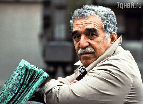 Габриэль Гарсия Маркес, балагур и кутила, превратился в замученного судьбой неудачника