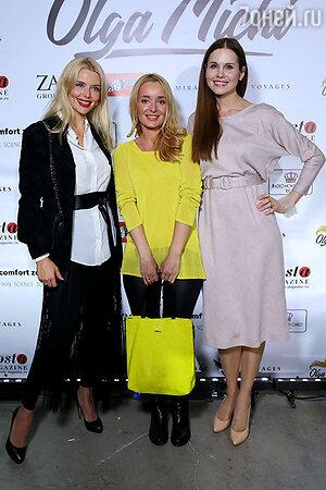 Анна Чурина и Наталья Лесниковская