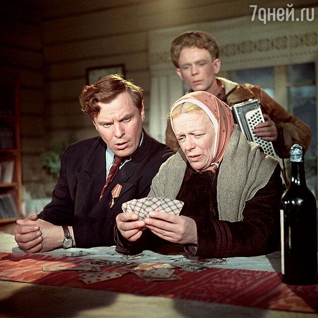 Виталий Доронин, Михаил Дорохин и Татьяна Пельтцер в фильме «Свадьба с приданым». 1953 г.