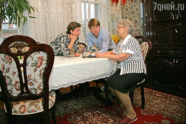 Алексей Ягудин с мамой Зоей Алексеевной и бабушкой Марией Сергеевной