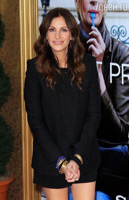 Джулия ежегодно попадала в рейтинги «100 самых красивых людей планеты», а ее состояние перевалило за 200 миллионов долларов