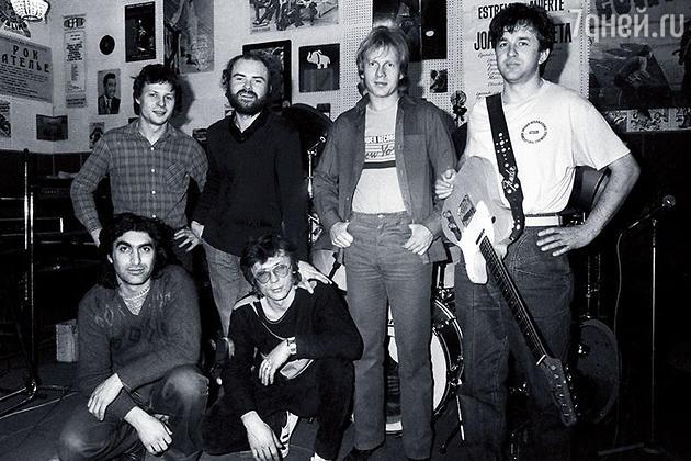 Группа «Рок-ателье»