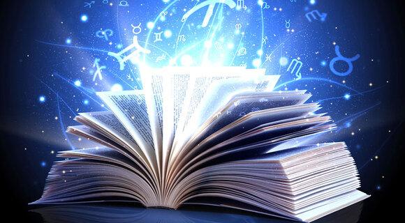 Астрологический прогноз на 5 — 11 декабря