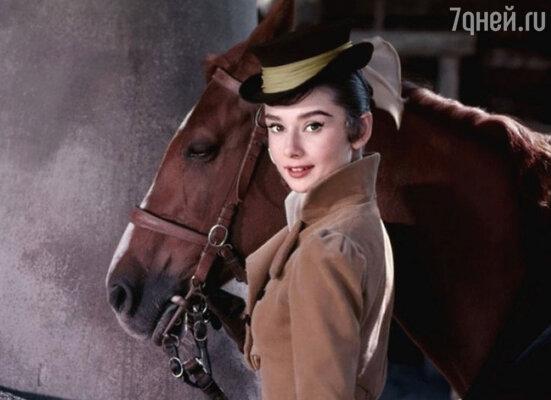 Одри Хепберн, 1956 год