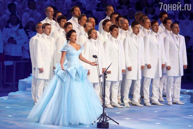 Анна Нетребко на открытии Олимпиады. Сочи, 2014 г.