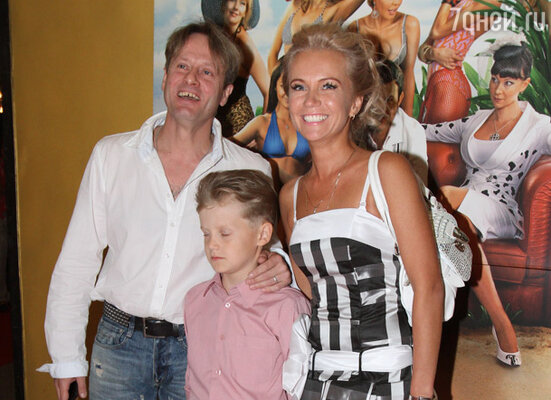 Эдуард Радзюкевич с семьей