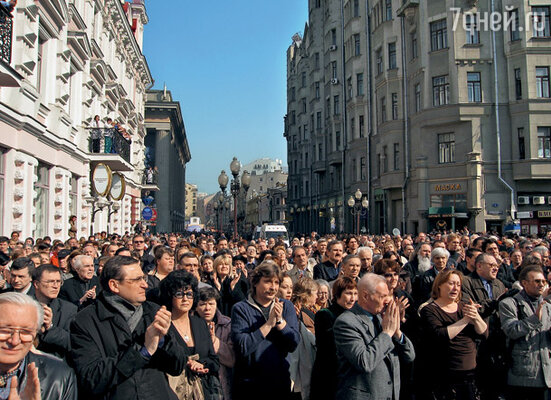 Провожали Михаила Александровича под аплодисменты многотысячной толпы