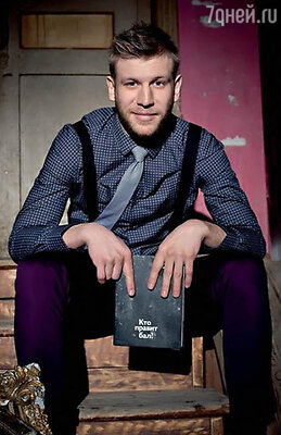 После ухода из дуэта  «Пара нормальных» Иван Дорн решил начать сольную карьеру