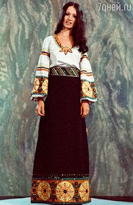 Концерт 1975 год