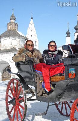 Таша Строгая (слева) с друзьями