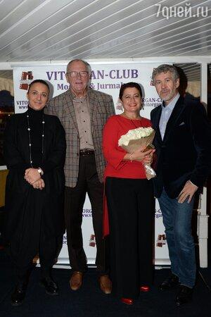 Анна Яременко, Эммануил Виторган, Ирина Виторган, Валерий Яременко