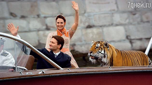 Ольга Погодина с Эдгардом Запашным и тигром Мартином