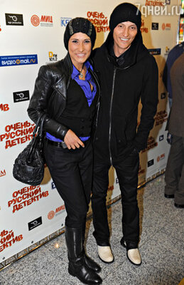 Павел Воля с подругой Марикой