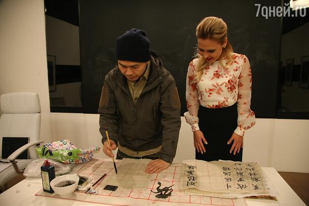 Пелагея с китайским мастером каллиграфии