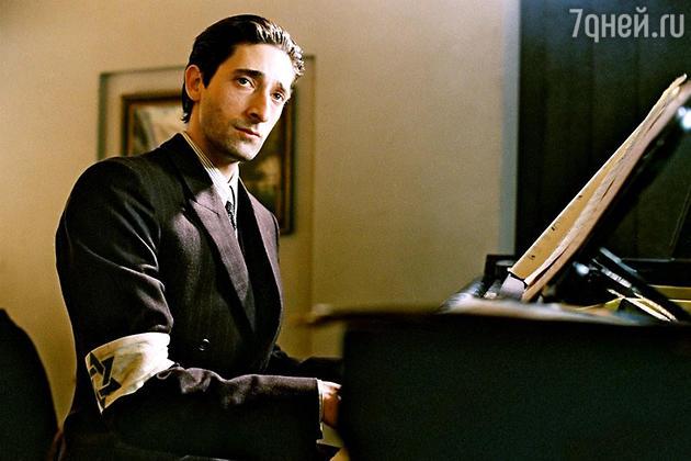 «Пианист»: 2002 год